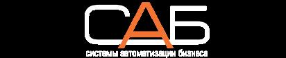 ООО Компания САБ